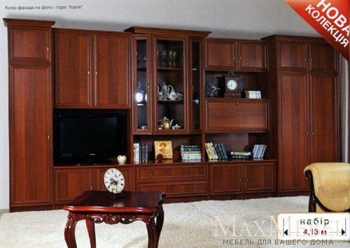 стенка виктория стенки пр во бмф бмф модульная мебель Maxmebel